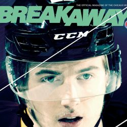 1617-Breakaway-Issue4-cover-1600